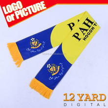 Custom Malaysia new design Pahang team soccer match sports fans banner scarf