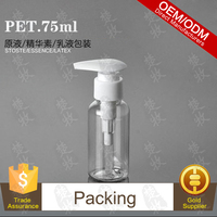 Female Gender And Vitamin C Ingrendient Skin Whitening Face With 75ml PET White Pump Bottle
