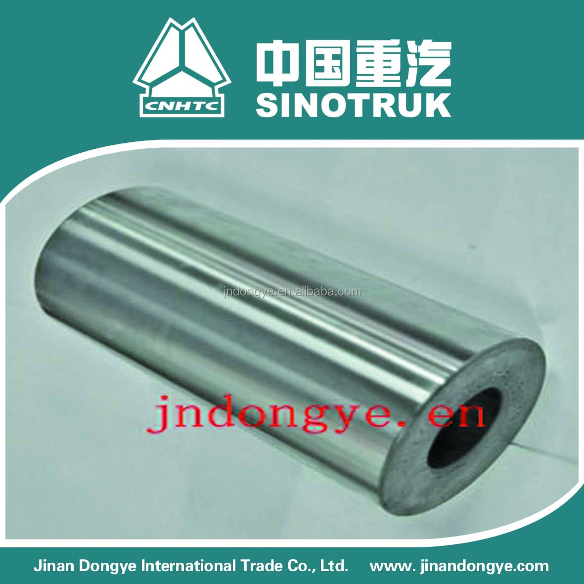 sinotruk spare part, HOWO truck engine parts piston pin VG1560030013