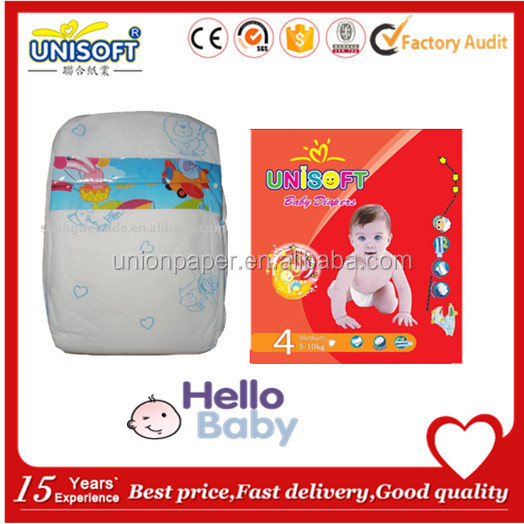 2016 M10 mother's choice kiddy soft disposable b grade bales ultra-thin baby diapers
