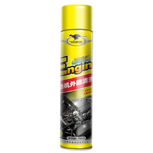 Foam Cleaner engine surface degreaser