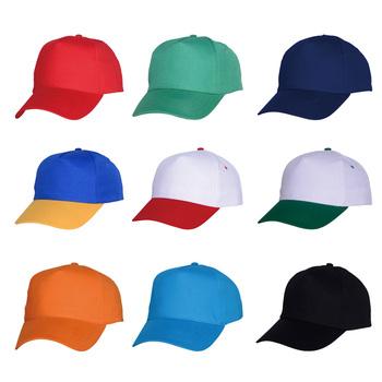 Cheap cotton 5 panel promotion baseball cap custom logo men women flexfit  sports caps hats plain af0830c2c9