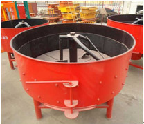 Best Selling New Style Pan Mixer Concrete - Buy Pan Mixer Concrete,Pan  Mixer Concrete,Pan Mixer Concrete Product on Alibaba com
