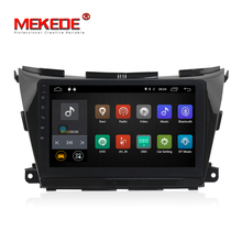 "MEKEDE 10 ""<span class=keywords><strong>sim</strong></span> 4g Android 8,1 quad core android reproductor de dvd de coche para Nissan murano con 2 + 16 GB WIFI GPS BT SWC mirrorring radio"