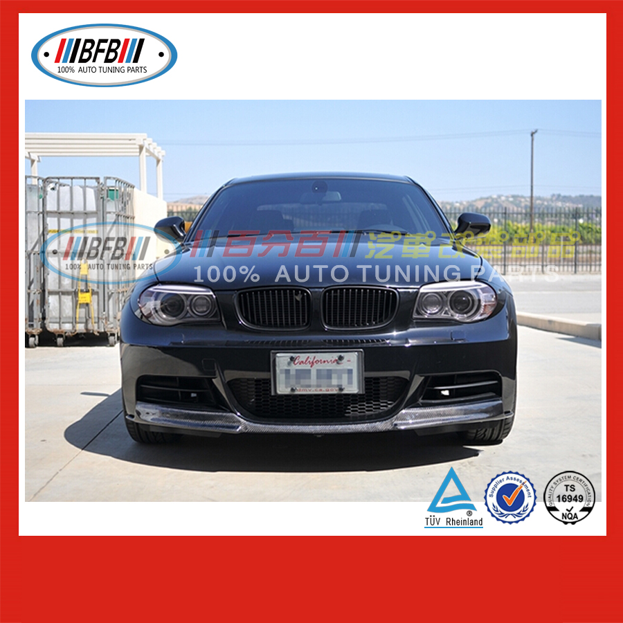 wholesale E82 carbon fiber front bumper lip 1 series FOR BMW 2007-2013 made in China