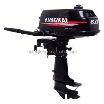 2015 wholesale 2 stroke 6hp tohatsu outboard engine buy for Hangkai 3 5 hp outboard motor manual