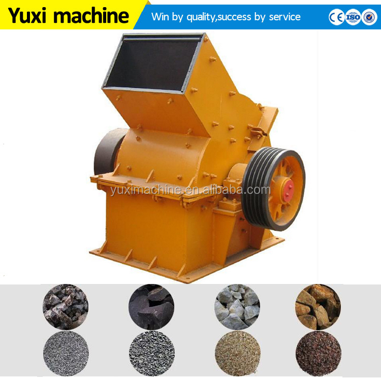 New type low price mineral stone crusher machinery shale ore hammer crusher machine with ISO