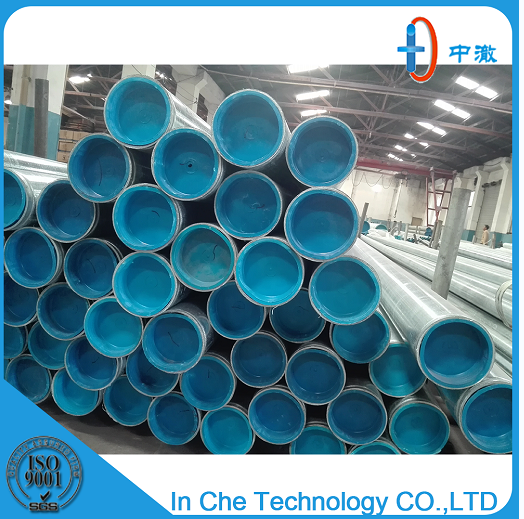 Environmentally lining plastic galvanized steel pipes for architecture water supply