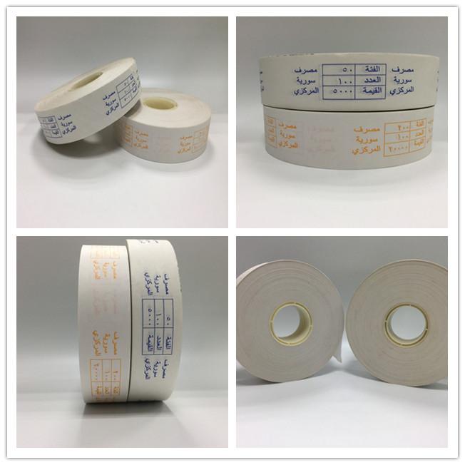 Busch machine used 40mm width pe coated kraft paper tape roll