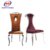high class royal home furniture new design stainless steel chair