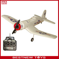 Radio controlled airplane Glider serial RC Motor airplane Glider best remote control airplane price