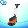 multifunctional burnisher home floor scrubber