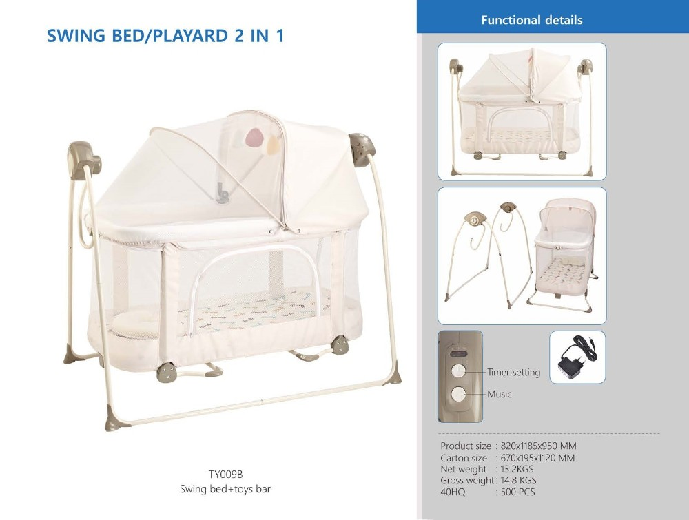 2 In 1 Big Space Electric Baby Crib Infant Rocker Baby Swing Bed