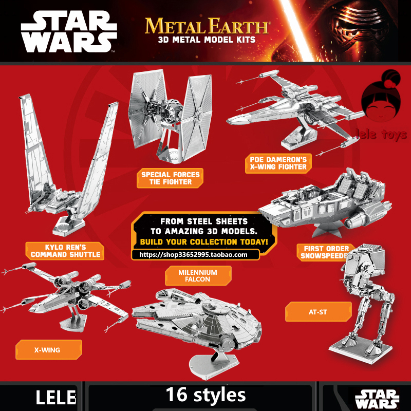 STAR WARS 3D metal model DIY Assemblingd Puzzle stainless steel METAL EARTH ICONX CRAFT Funny Gift