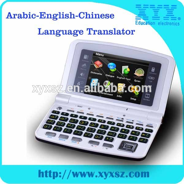 chinese english pen electronic <strong>translator</strong> quran english <strong>arabic</strong> <strong>translation</strong>