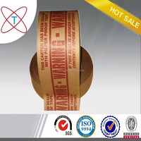 custom print hotmelt kraft paper packing tape fiber reinforced gummed packing tape