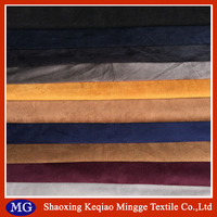 100 polyester suede fabric wholesale