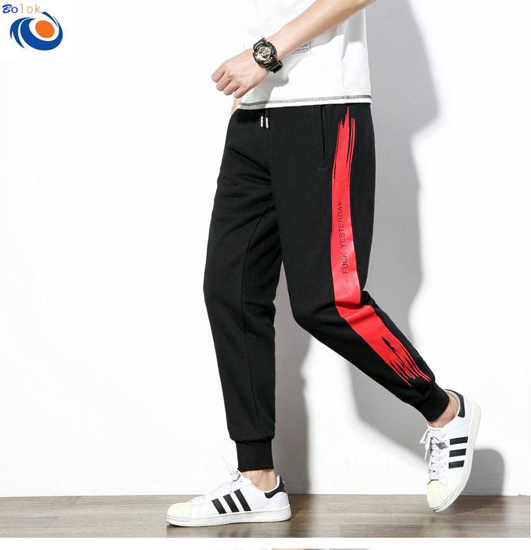 5793de14d1 Custom Cotton Mens Track Pants printing design Wholesale Black Sport Jogging  Pants Men joggers