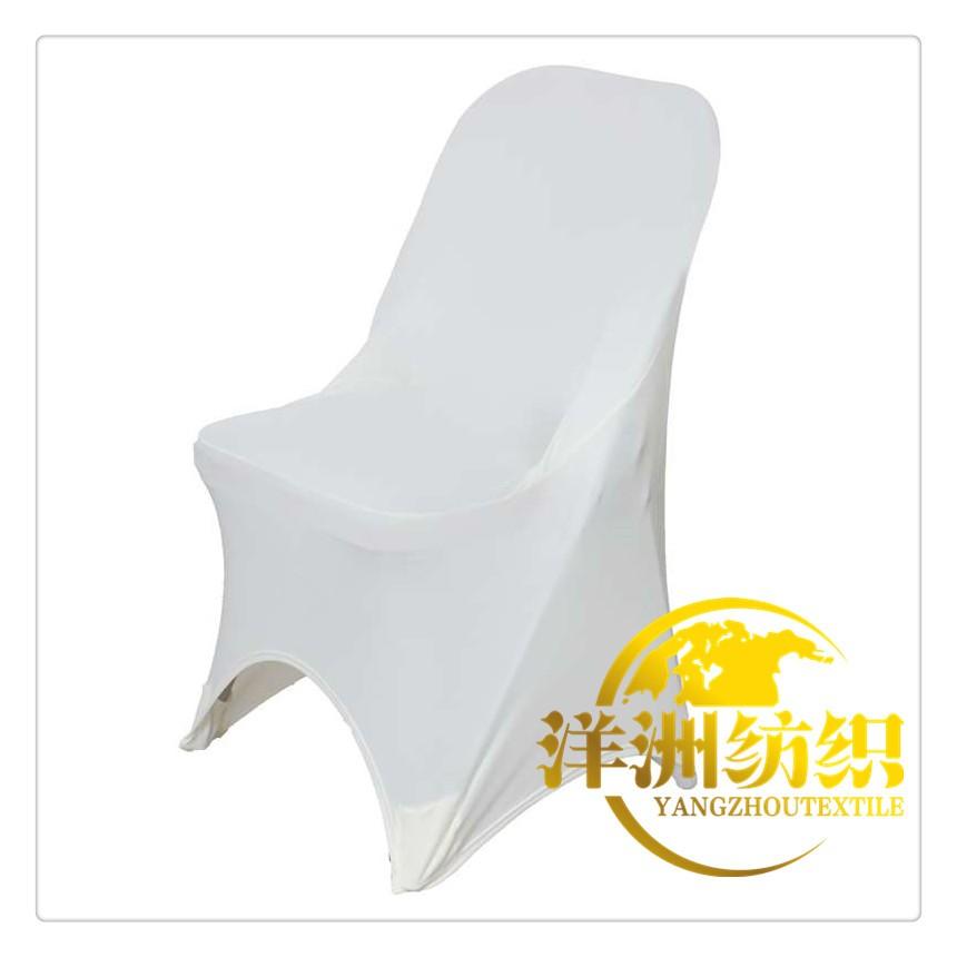 Spandex Folding Chair Cover Spandex Folding Chair Cover Suppliers – Stretch Folding Chair Covers
