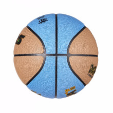 good quality manufacture custom PU basketball for wholesales