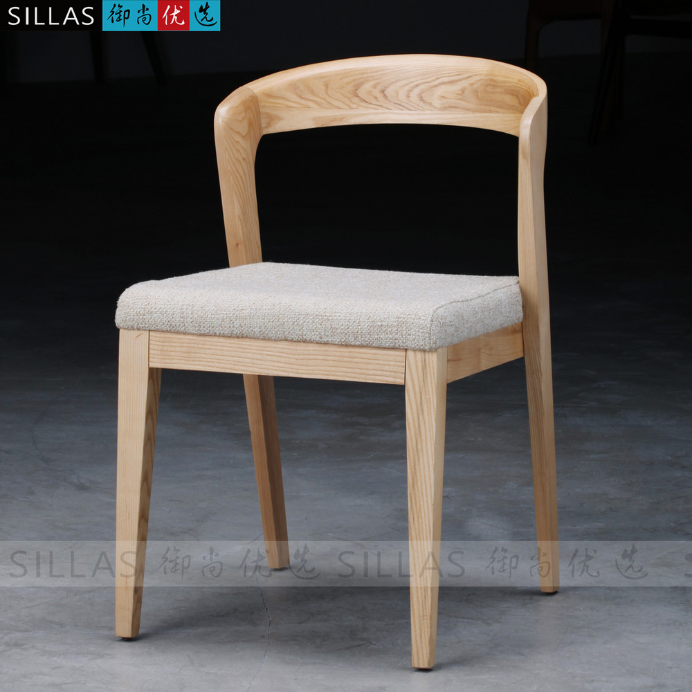 Scandinavian furniture wood dining chair IKEA chairs ...