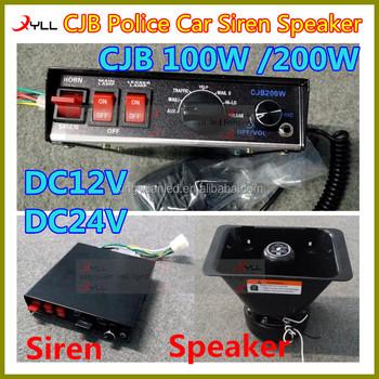 12v Car Electrical Warning Siren Alarm Police Ambulance Peaker ...