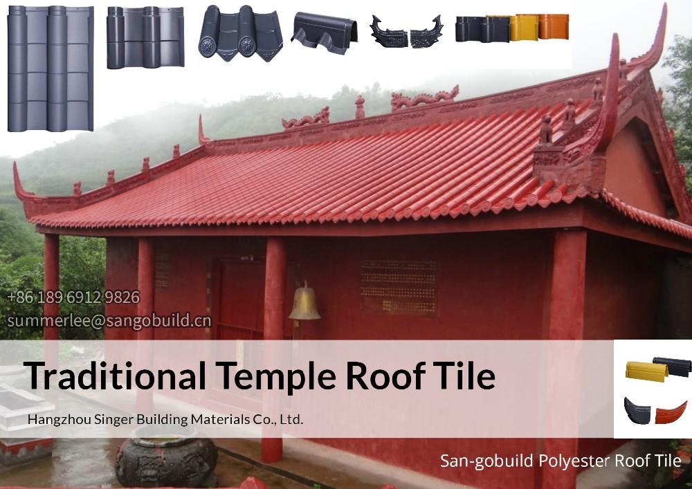 50 Years Warranty Stone Coated Metal Roofing Tiles