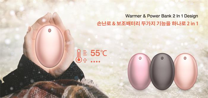 5200mah portable hand warmer power bank warm hands winter mobile charger