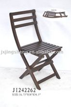 Antique wooden folding leisure chair