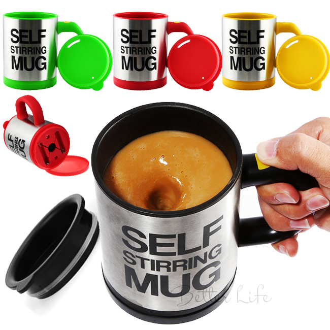 Automatic Mixer Cup Electric Lazy Coffee Cup with Lid for
