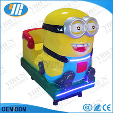 2016 Hot sale kiddy ride kids game machine coin operated kids ride machine