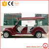 2016 Sale Well In USA Popular Price electric conversion kit car/Whatsapp: 0086-18137714100