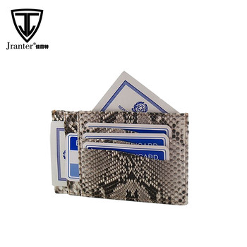 Jranter Real Python Leather Credit /ID Card Holder/Card Wallet