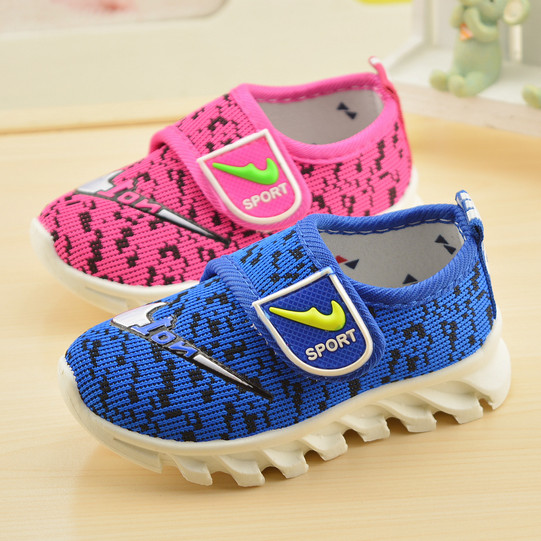 Children's sports shoes running shoes spring breathable boys knitted coconut shoes explosions