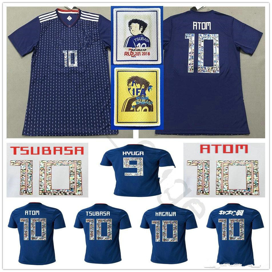online store de0a5 b6939 Customized National Teams Soccer Wear Japan Soccer Jerseys - Buy Cheap Thai  Quality Wholesale Soccer Jerseys,Classic Football Shirt,Football T Shirt ...