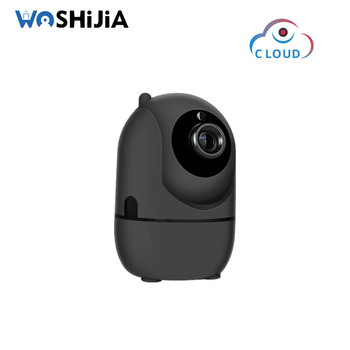 ycc365 ip camera 1080p smart ip camera, View smart ip camera , woshijia  Product Details from Shenzhen Shiwojia Technology Co , Limited on  Alibaba com