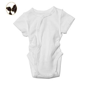 1256913a1 Infant Plain Rompers
