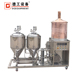 Stainless steel used tanks 50l wine factory equipment