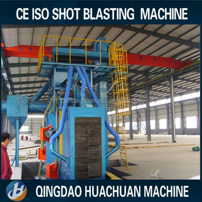Steel H Beam Abrasive Shot Blasting Equipment