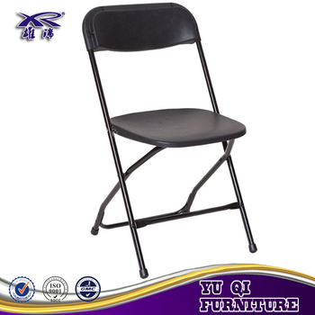 Custom Logo Printing Advertising Beach Folding Chair