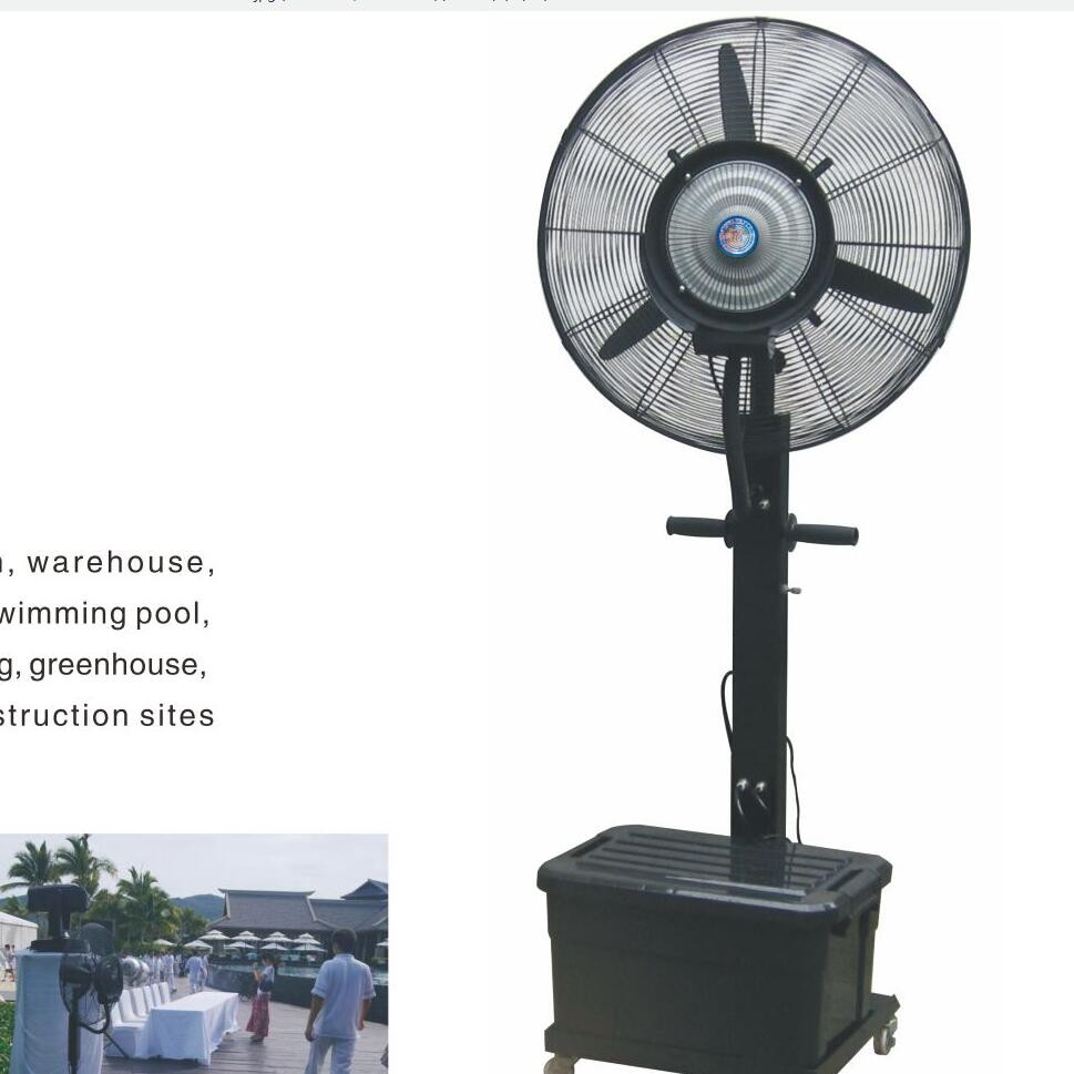 26 inch centrifugal water mist fan misting fan with <strong>CE</strong> ROHS SASO