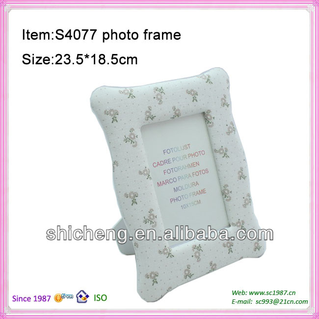 Hot sale antique fabric photo frame for picture