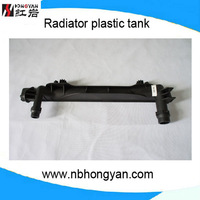 High quality auto parts ,plastic parts cooling , radiator tanks