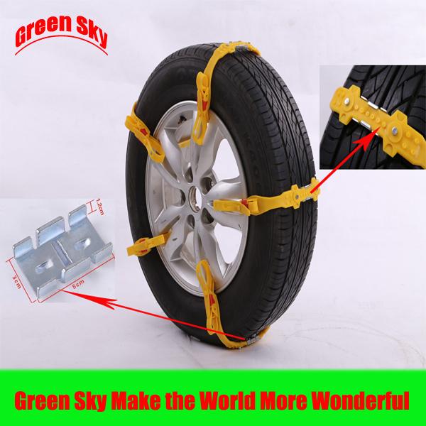 skidder tire chains craigslist. Black Bedroom Furniture Sets. Home Design Ideas