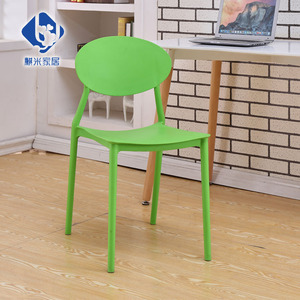 Wholesale Cheap Price Polypropylene Modern Clear Plastic Chairs