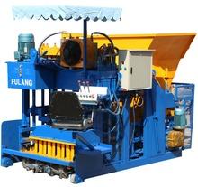 FL10-15 large germany mobile cement concrete block making machine