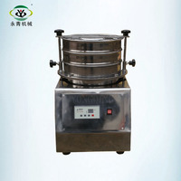 Standard SY-300 series soil lab testing equipment for sieve analysis