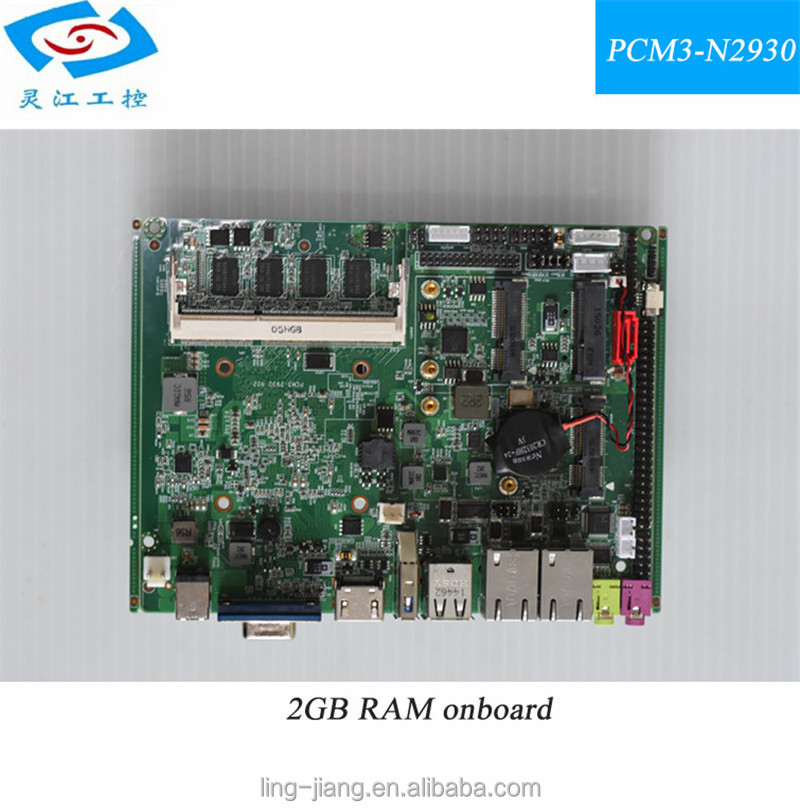 motherboard drivers Stock Products Status and Embedded Industrial Motherboard