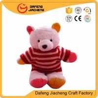 China Bear Plush Wholesale Animal Stuffed Toys For Baby