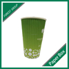 NEWEST HOT DRINK PAPER CUP CUSTOM DESIGN WHOLESALE